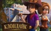'Клондайк' - «Клондайк: пропавшая экспедиция» - это увлекательная игра о бесстрашном юноше, который приезжает в долину Синих вершин в поисках отца золотоискателя. Отсюда ему предстоит начать...